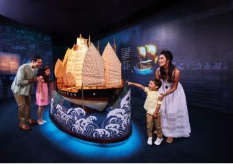 Морской Музей Maritime Experiential