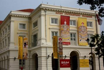 Музей цивилизаций в Сингапуре